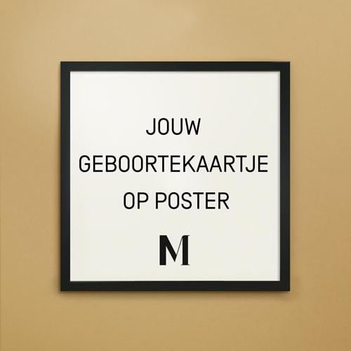 poster van je geboortekaartje